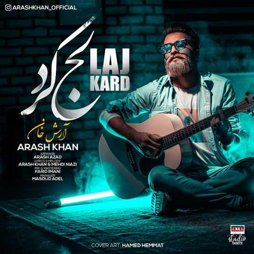 دانلود موزیک جدید آرش خان لج کرد