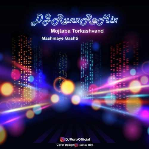 دانلود موزیک جدید دی جی رانکس ماشینای گشتی ۲