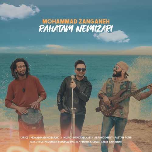 دانلود موزیک جدید محمد زنگنه راحتم نمیزاری