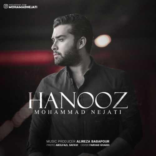 دانلود موزیک جدید محمد نجاتی هنوز